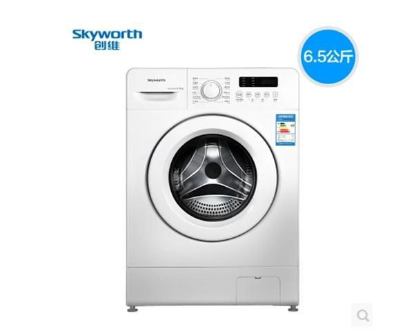 创维xqg65-1201s滚筒洗衣机